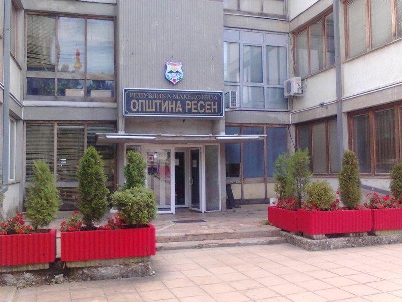 Општина Ресен ќе потпише меморандум за соработка со Општините Корча и Пустец
