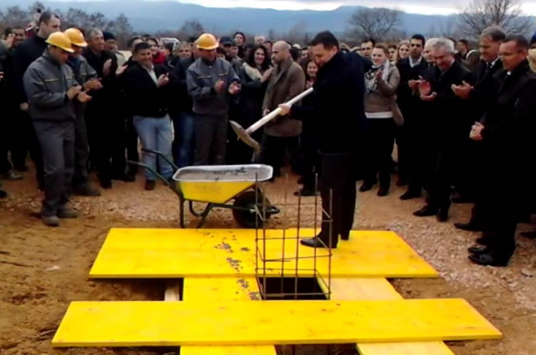 Означен стартот на изградбата на откупно-дистрибутивен центар на овошје во Преспа