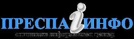 Општински Информативен Центар – Ресен | Prespainfo.com