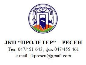 jkp proleter banner 11