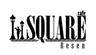 cafe square resen logo
