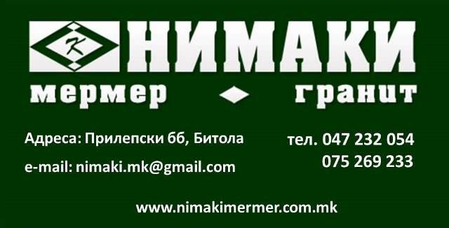 Nimaki mermer Bitola banner 1