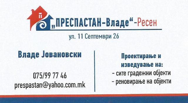 PrespaStan banner