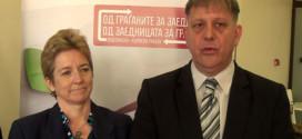 Работилница за подобри услуги на лицата со попреченост во Ресен